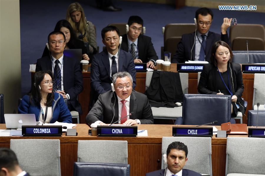 UN-INT'L ARMS CONTROL AND DISARMAMENT-CHINESE ENVOY