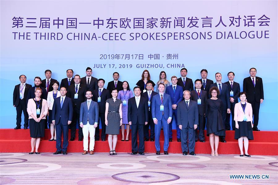 CHINA-GUIYANG-CEEC-SPOKESPERSONS-DIALOGUE (CN)